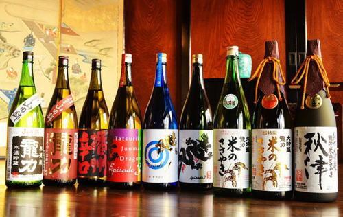JapanShops_JapaneseFood_sake4