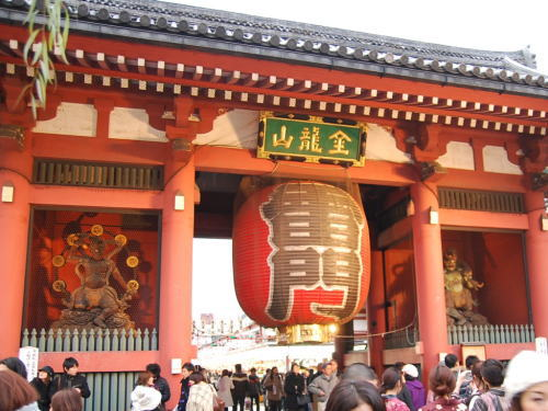JapanShops_region_asakusa1