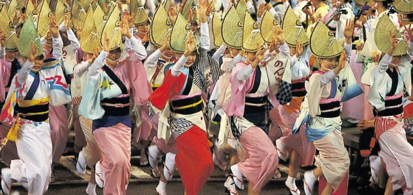 Dance Festival : Tokushima Awa Odori