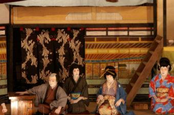 Japanese Theatre-Kabuki