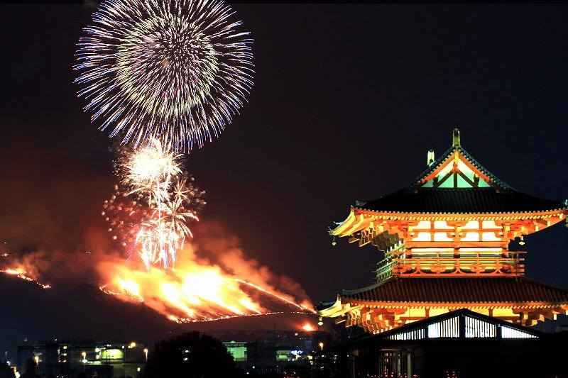 Fire Festival: Wakakusa Yamayaki