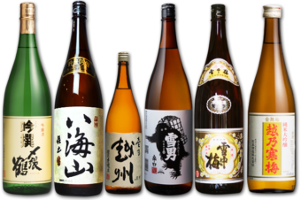 Sake (Japanese wine)