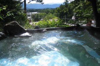 Onsen (Hot spring)
