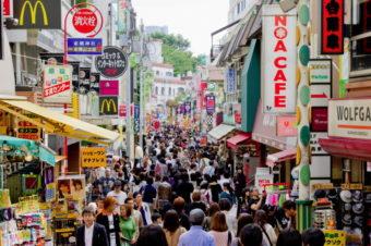 Harajuku, Takeshita Street