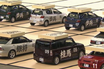 Shogi masters go hood to hood using Car pieces in Seibu Dome